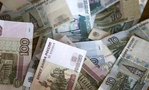 Деньги — товар. Чем красивее, тем дороже