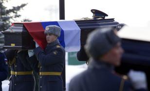 Зачем минобороны закупило флаги для похорон 49 тыс. человек