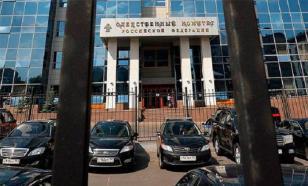 Глава СК пообещал конфискацию имущества у чиновников-воров