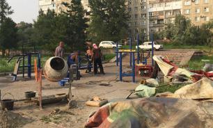 Пришла беда, откуда не ждали: Набережную в Омске перекрыли тренажерами