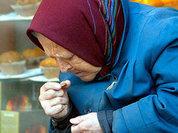 Мутация бактерий может снизить продолжительность жизни людей до 20 лет