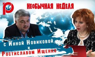 """""""Необычная неделя с Инной Новиковой"""" и Ростиславом Ищенко"""