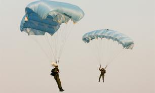 В России создают парашют для прыжков со сверхмалой высоты