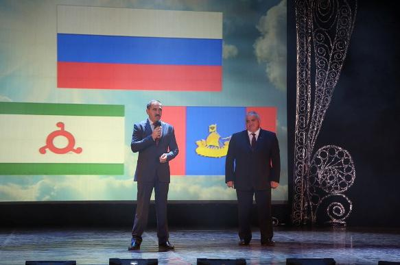 В Ингушетии завершились Дни культуры Костромской области