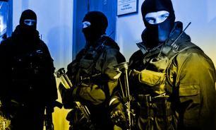 """На Украине будут карать за """"бытовой сепаратизм"""""""