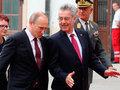 Новый Саркози для Украины найден