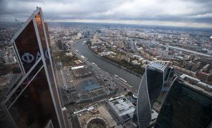 Названы самые опасные районы Москвы