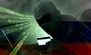 Иностранные спецслужбы собираются обвалить российские банки слухами