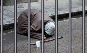 Объявлен выговор чиновнику, предложившему сажать нищих в клетки