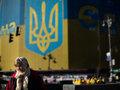 Запад - Украине: Ничего личного - только бизнес