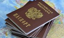Паспорт за час? Это реально!