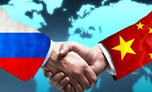 Россия и Китай подорвут господство доллара — экономист