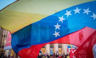 """Венесуэла вышла из """"американской ООН"""""""