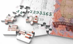 """Новый бюджет: Каково значение """"фактора неопределенности""""?"""