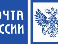 В Москве посылку от участников автопробега ждали 24 дня