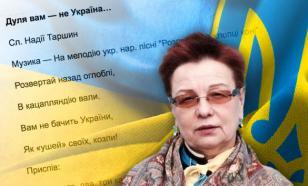 """На Украине готовят ответ песенному флешмобу """"зомбированных кацапов"""""""