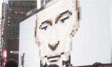 Американцы изумлены: В центре Нью-Йорка им подмигнул Путин