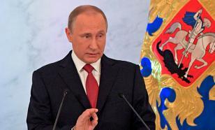 Путин: В искусстве должна быть грань между циничным эпатажем и творческой акцией