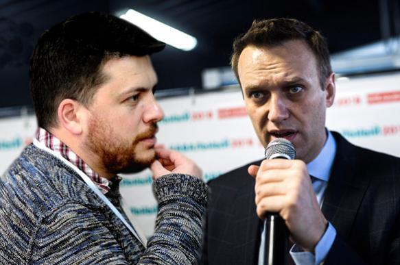 """До лампочки: Навальный и Ко не нашли """"копеечки"""" на участников протестов"""