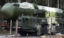 Военные: РВСН взяло Черногорию на прицел. Достаточно трех мегатонн