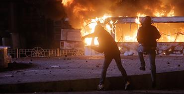 Здания минюста  и минэнерго в Киеве разблокированы