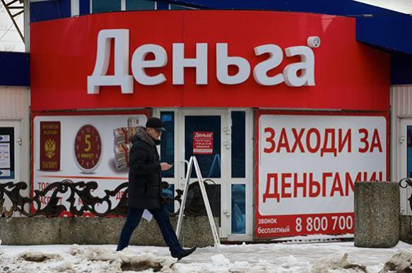 """Центробанк обезвредил микрозаймы с """"фашистскими"""" процентами"""