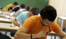 Россия возглавила топ-10 образованных стран