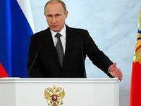 Президент России Владимир Путин проведет ежегодную пресс-конференцию