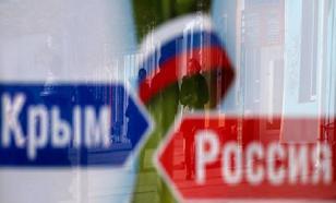 МИД: Крым - не проблема, а Россия. Навсегда