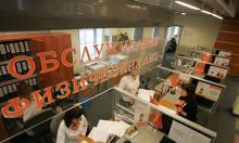 Выяснено: российские банки уйдут, обрушив экономику Украины