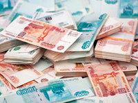 Максим Шеин: Инфляция вызовет рост бюджетных доходов