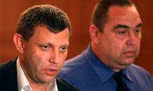 Интерпол отказал Киеву в розыске лидеров Донбасса
