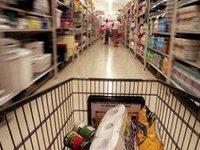 В Москве будет создана интернет-база цен на продукты