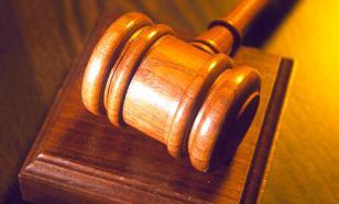 """Верховный суд окончательно запретил """"Свидетелей Иеговы"""""""