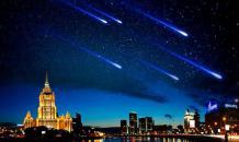Прогноз на 2017 год от астролога