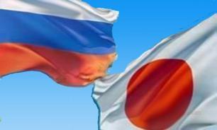 Госбанк Японии пошел на сотрудничество со Сбербанком наперекор санкциям США