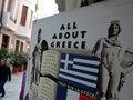 Такис Фотопулос: Греция предала Россию