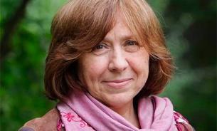 Белорусская журналистка Светлана Алексиевич получила Нобелевскую премию по литературе