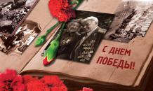 Горсовет Одессы потребовал от Порошенко прекращения провокаций против русскоязычных