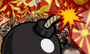 Под Балканы подложили бомбу. Когда взорвется?