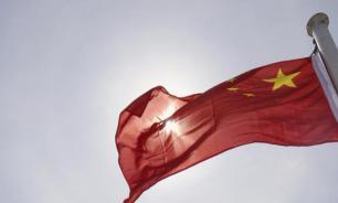 Американские ученые: Пока мы спим, Китай захватывает мир