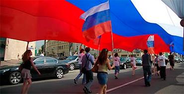 Секретарь КПРФ: День народного единства - это праздник-суррогат