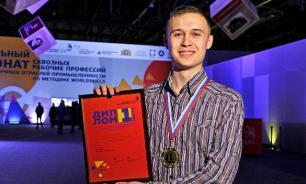 Корпорация УВЗ наградила молодых профессионалов