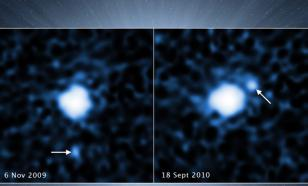 Ученые обнаружили свою луну у безымянной карликовой планеты