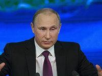 """Ответ Путина о """"Башнефти"""" поднял акции """"Системы"""" почти на 90%"""