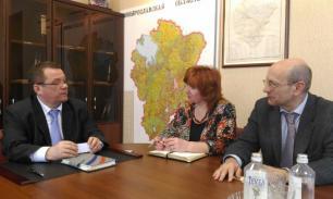 Pravda.Ru окажет информационную поддержку Ярославской области