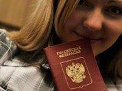 Российский паспорт будут выдавать за час. В Крыму