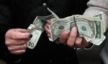 """СМИ: """"Банк Москвы"""" прекратит свое существование"""