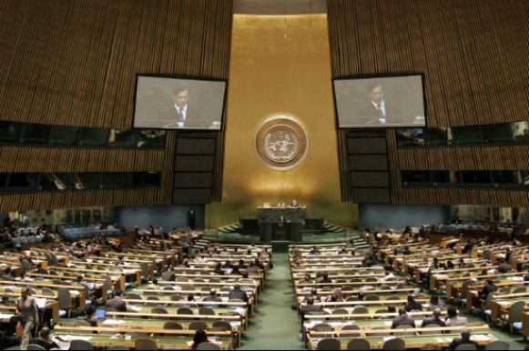 ООН и сетевой маркетинг
