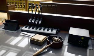 """Год тюрьмы получил судья в США за взятку """"сексуальными услугами"""""""